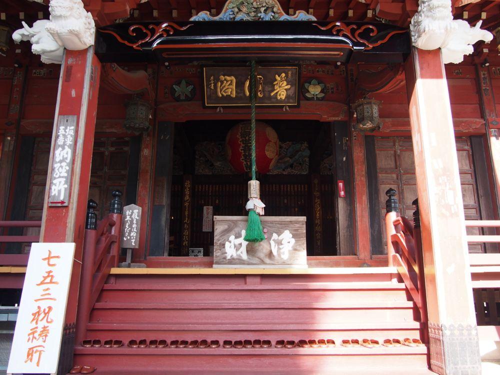 小田原勝福寺