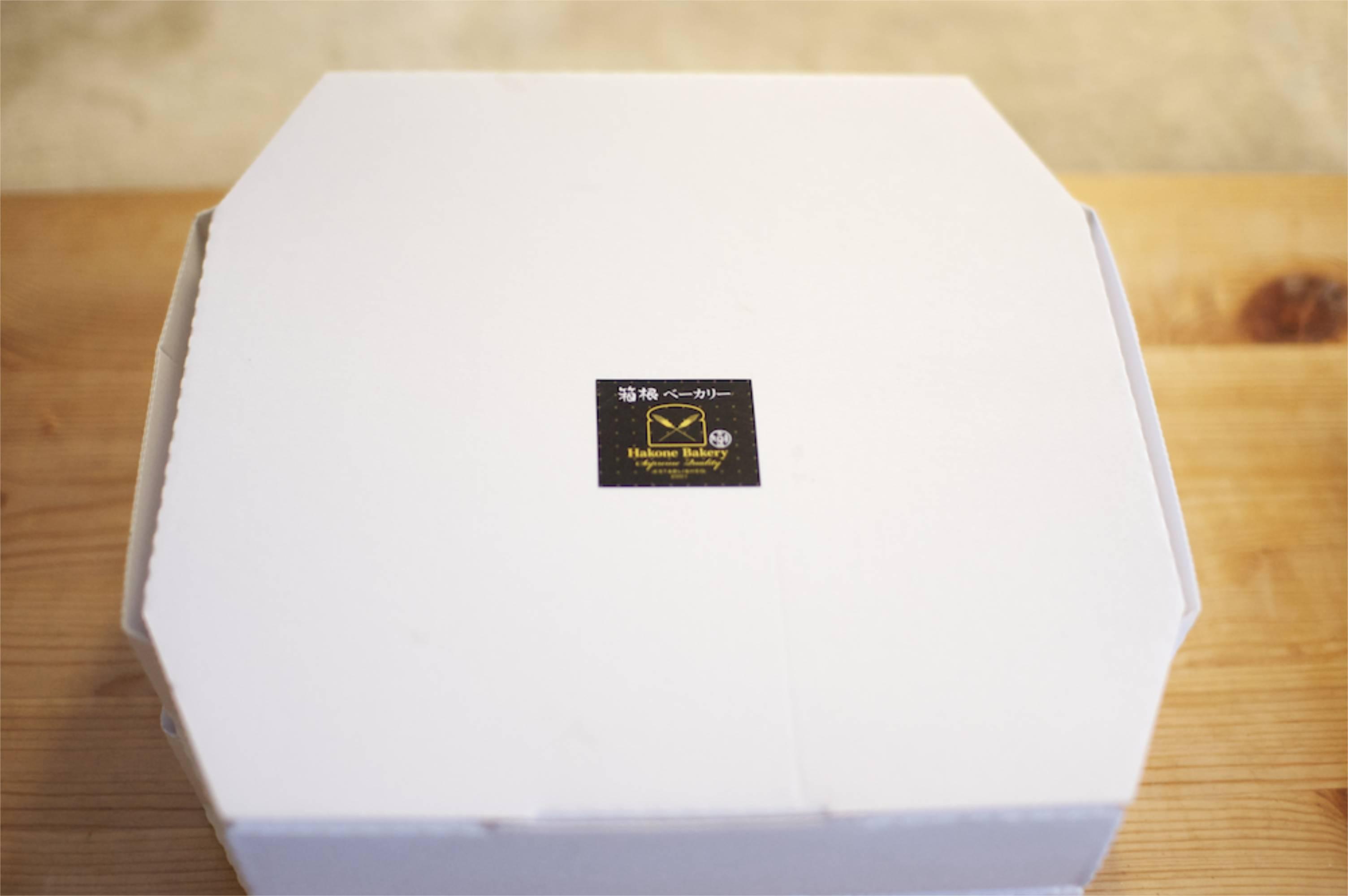 本格石窯焼ピザ