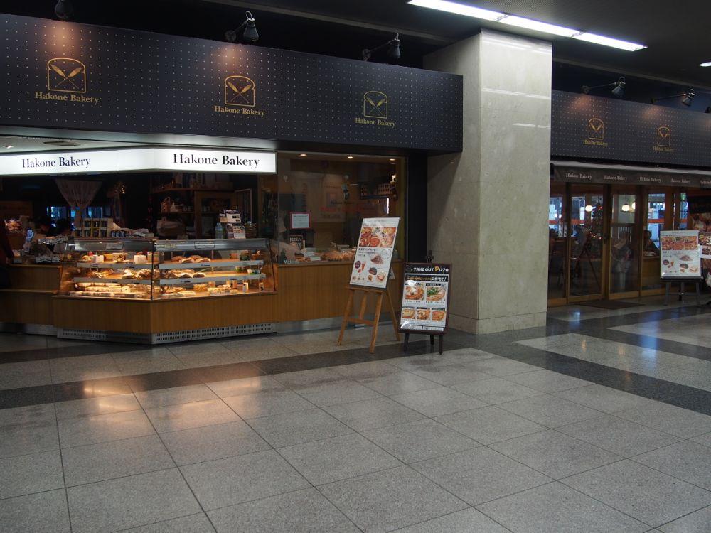 小田原パン