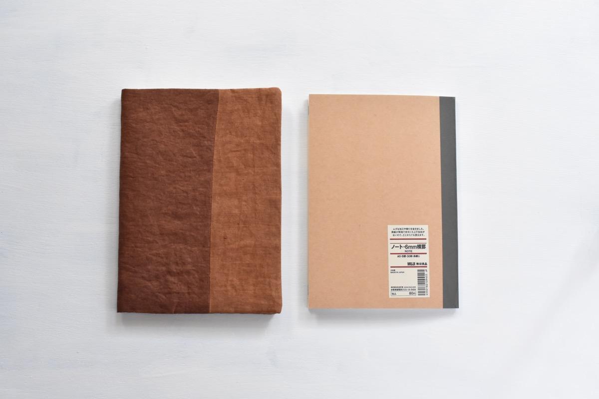 A5ノートカバー|柿渋染め モダンキルトのノートカバー #02