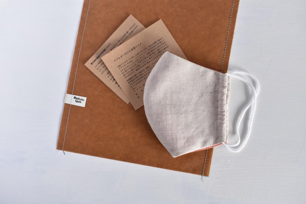 国産ダブルガーゼの立体型の布マスク ギフト