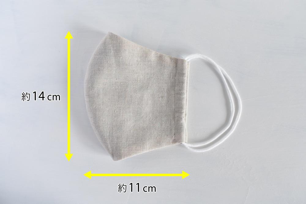 布マスクのサイズ